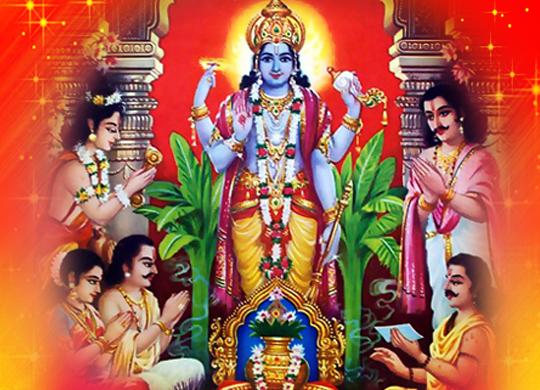 Satyanarayana Swami Vratham   Sri Venkateswara (Balaji) Temple