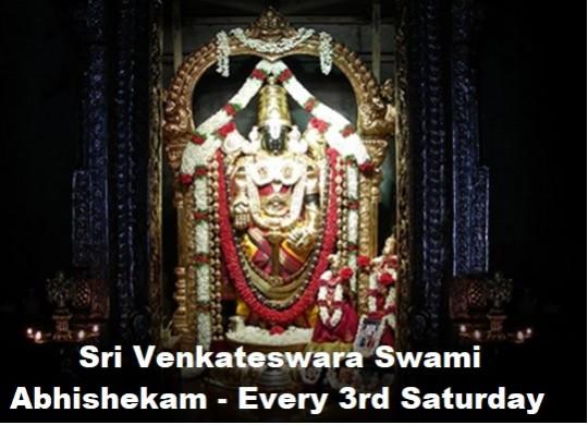 Sri Venkateswara (Balaji) Temple   SV Temple Edina Minnesota