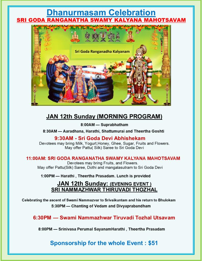Dhanurmasa Celebrations
